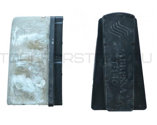 Абразивный сегмент 140 мм (Abressa) 2D