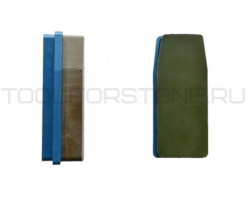 Абразивный сегмент 140 мм Резиноид №120