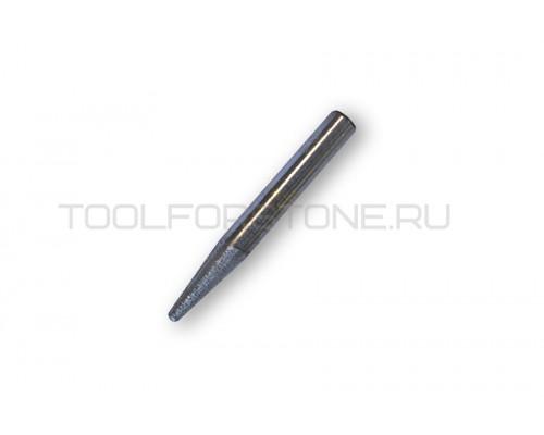 Фреза малая алмазная  вакуумное спекание (конус)  FZ 10.4-30