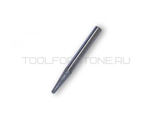 Фреза малая алмазная  вакуумное спекание (конус)  FZ 8.4-25